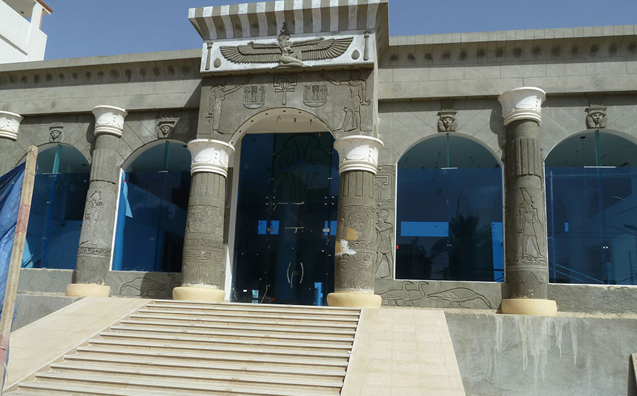 Abdel-Rasol1