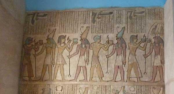 horus_chapel